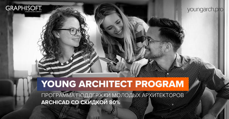 YOUNG ARCHITECT PROGRAM